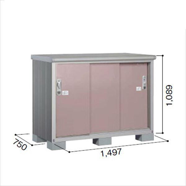 ヨドコウ ESE/エスモ ESE-1507Y MR 小型物置  『追加金額で工事も可能』 『屋外用収納庫 DIY向け ESD-1507Yのモデルチェンジ』 メタリックローズ