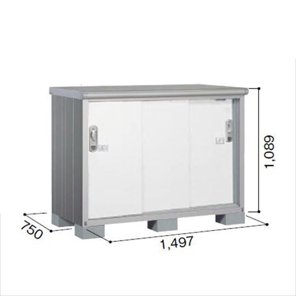 ヨドコウ ESE/エスモ ESE-1507Y PW 小型物置  『追加金額で工事も可能』 『屋外用収納庫 DIY向け ESD-1507Yのモデルチェンジ』 プレシャスホワイト
