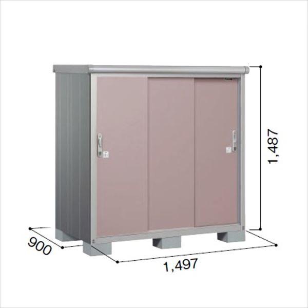 ヨドコウ ESE/エスモ ESE-1509E MR 小型物置  『追加金額で工事も可能』 『屋外用収納庫 DIY向け ESD-1509Eのモデルチェンジ』 メタリックローズ