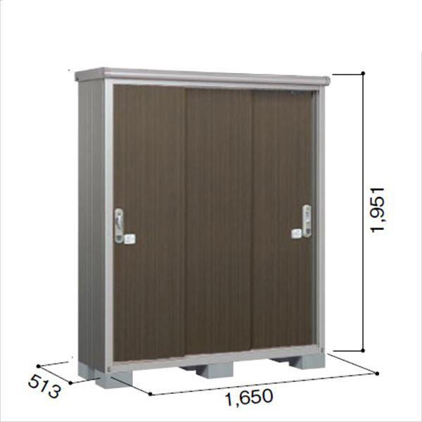 ヨドコウ ESE/エスモ ESE-1605A DW 小型物置  『追加金額で工事も可能』 『屋外用収納庫 DIY向け ESD-1605Aのモデルチェンジ』 ダークウッド