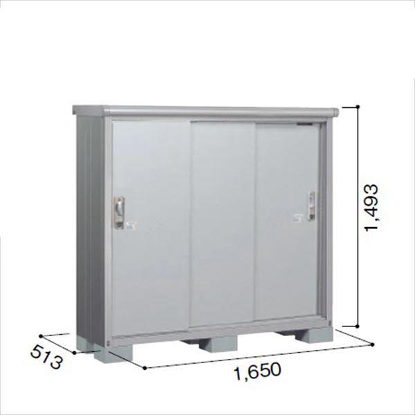 ヨドコウ ESE/エスモ ESE-1605E SS 小型物置  『追加金額で工事も可能』 『屋外用収納庫 DIY向け ESD-1605Eのモデルチェンジ』 スノーシルバー