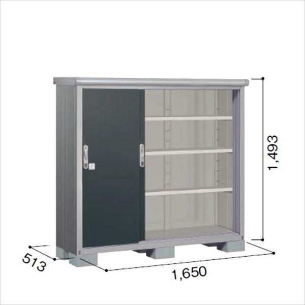 ヨドコウ ESE/エスモ ESE-1605E SM 小型物置  『追加金額で工事も可能』 『屋外用収納庫 DIY向け ESD-1605Eのモデルチェンジ』 スミ