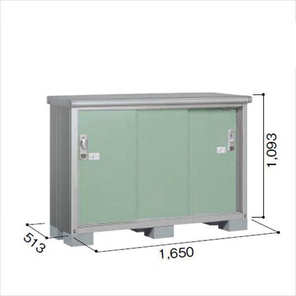 ヨドコウ ESE/エスモ ESE-1605Y EG 小型物置  『追加金額で工事も可能』 『屋外用収納庫 DIY向け ESD-1605Yのモデルチェンジ』 エバーグリーン
