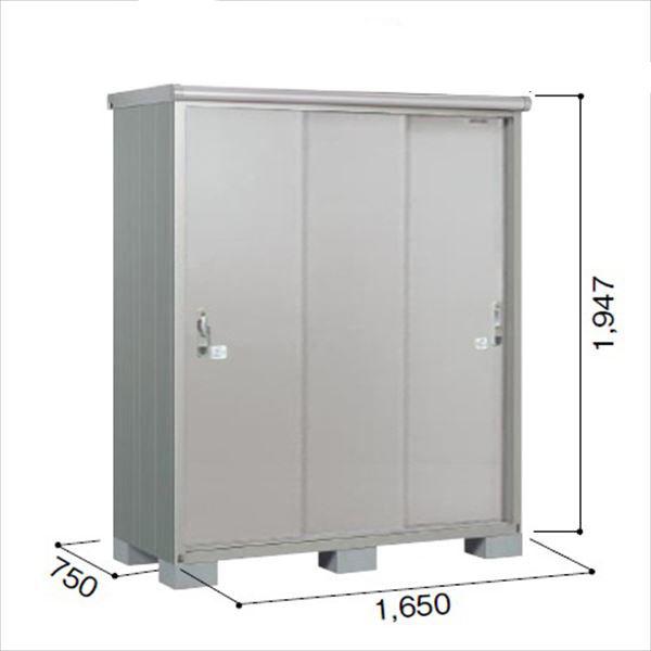 ヨドコウ ESE/エスモ ESE-1607A SS 小型物置  『追加金額で工事も可能』 『屋外用収納庫 DIY向け ESD-1607Aのモデルチェンジ』 スノーシルバー