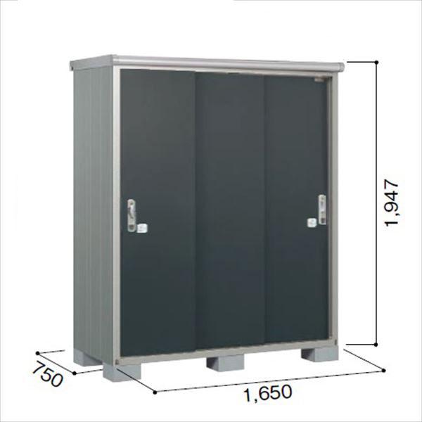ヨドコウ ESE/エスモ ESE-1607A SM 小型物置  『追加金額で工事も可能』 『屋外用収納庫 DIY向け ESD-1607Aのモデルチェンジ』 スミ