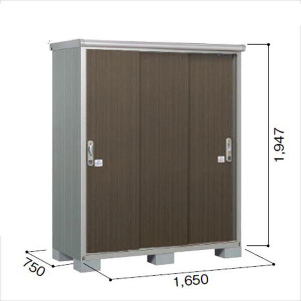 ヨドコウ ESE/エスモ ESE-1607A DW 小型物置  『追加金額で工事も可能』 『屋外用収納庫 DIY向け ESD-1607Aのモデルチェンジ』 ダークウッド