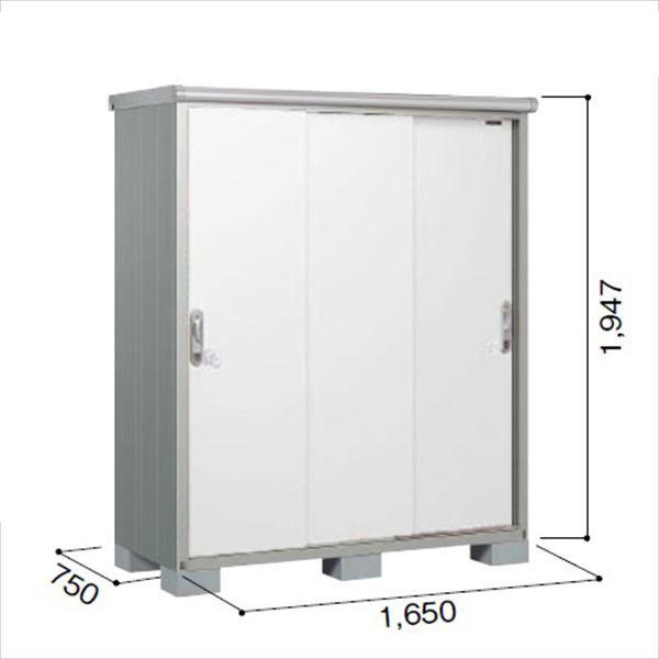 ヨドコウ ESE/エスモ ESE-1607A PW 小型物置  『追加金額で工事も可能』 『屋外用収納庫 DIY向け ESD-1607Aのモデルチェンジ』 プレシャスホワイト
