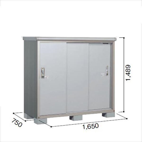 ヨドコウ ESE/エスモ ESE-1607E SS 小型物置  『追加金額で工事も可能』 『屋外用収納庫 DIY向け ESD-1607Eのモデルチェンジ』 スノーシルバー