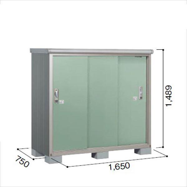 ヨドコウ ESE/エスモ ESE-1607E EG 小型物置  『追加金額で工事も可能』 『屋外用収納庫 DIY向け ESD-1607Eのモデルチェンジ』 エバーグリーン