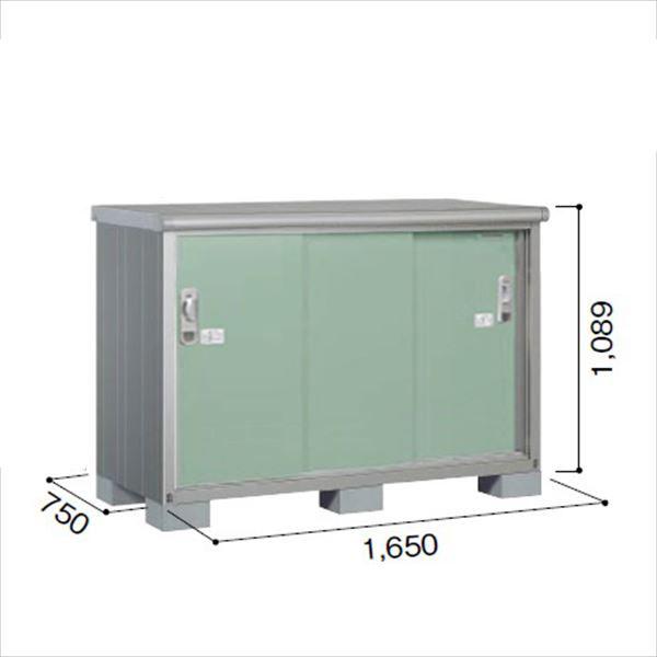 ヨドコウ ESE/エスモ ESE-1607Y EG 小型物置  『追加金額で工事も可能』 『屋外用収納庫 DIY向け ESD-1607Yのモデルチェンジ』 エバーグリーン