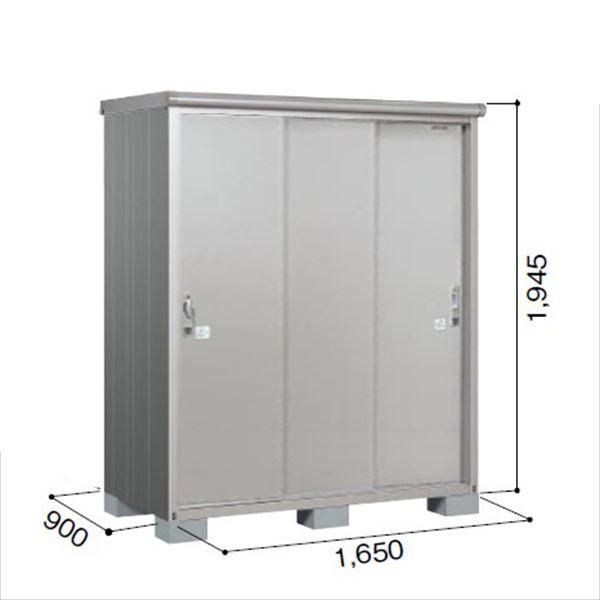 ヨドコウ ESE/エスモ ESE-1609A SS 小型物置  『追加金額で工事も可能』 『屋外用収納庫 DIY向け ESD-1609Aのモデルチェンジ』 スノーシルバー