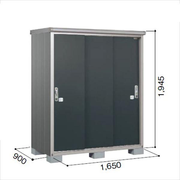 ヨドコウ ESE/エスモ ESE-1609A SM 小型物置  『追加金額で工事も可能』 『屋外用収納庫 DIY向け ESD-1609Aのモデルチェンジ』 スミ
