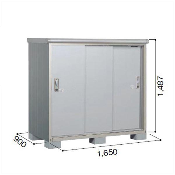 ヨドコウ ESE/エスモ ESE-1609E SS 小型物置  『追加金額で工事も可能』 『屋外用収納庫 DIY向け ESD-1609Eのモデルチェンジ』 スノーシルバー