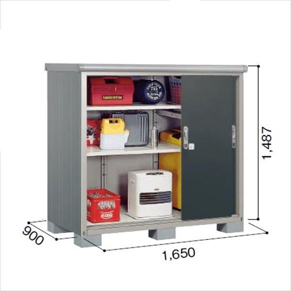 ヨドコウ ESE/エスモ ESE-1609E SM 小型物置  『追加金額で工事も可能』 『屋外用収納庫 DIY向け ESD-1609Eのモデルチェンジ』 スミ