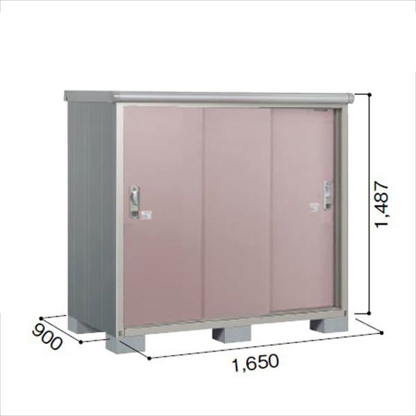 ヨドコウ ESE/エスモ ESE-1609E MR 小型物置  『追加金額で工事も可能』 『屋外用収納庫 DIY向け ESD-1609Eのモデルチェンジ』 メタリックローズ