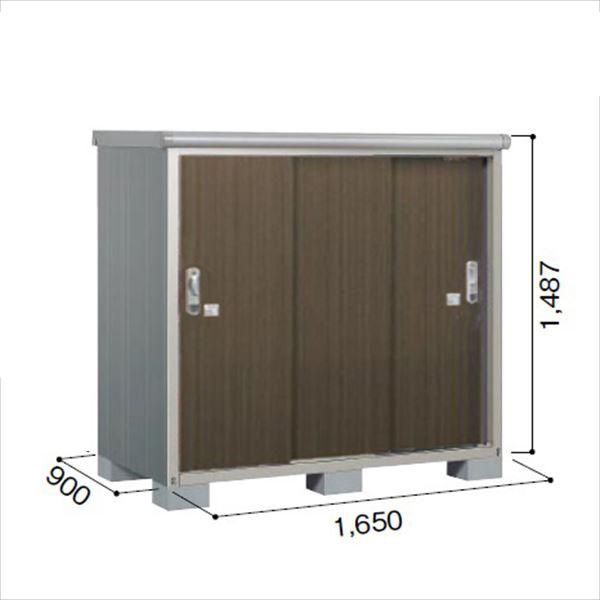 ヨドコウ ESE/エスモ ESE-1609E DW 小型物置  『追加金額で工事も可能』 『屋外用収納庫 DIY向け ESD-1609Eのモデルチェンジ』 ダークウッド