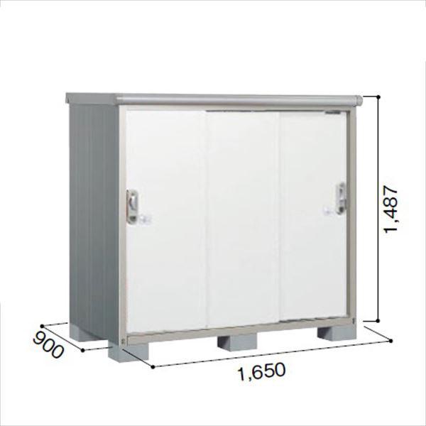 ヨドコウ ESE/エスモ ESE-1609E PW 小型物置  『追加金額で工事も可能』 『屋外用収納庫 DIY向け ESD-1609Eのモデルチェンジ』 プレシャスホワイト