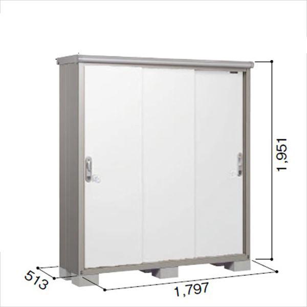 ヨドコウ ESE/エスモ ESE-1805A PW 小型物置  『追加金額で工事も可能』 『屋外用収納庫 DIY向け ESD-1805Aのモデルチェンジ』 プレシャスホワイト