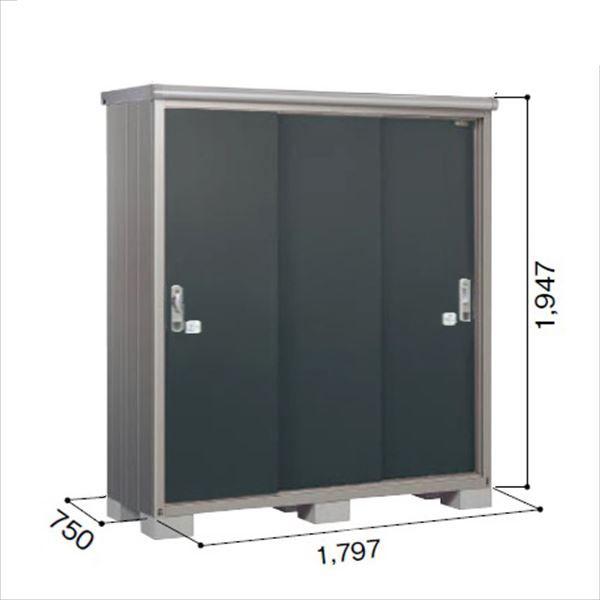 ヨドコウ ESE/エスモ ESE-1807A SM 小型物置  『追加金額で工事も可能』 『屋外用収納庫 DIY向け ESD-1807Aのモデルチェンジ』 スミ