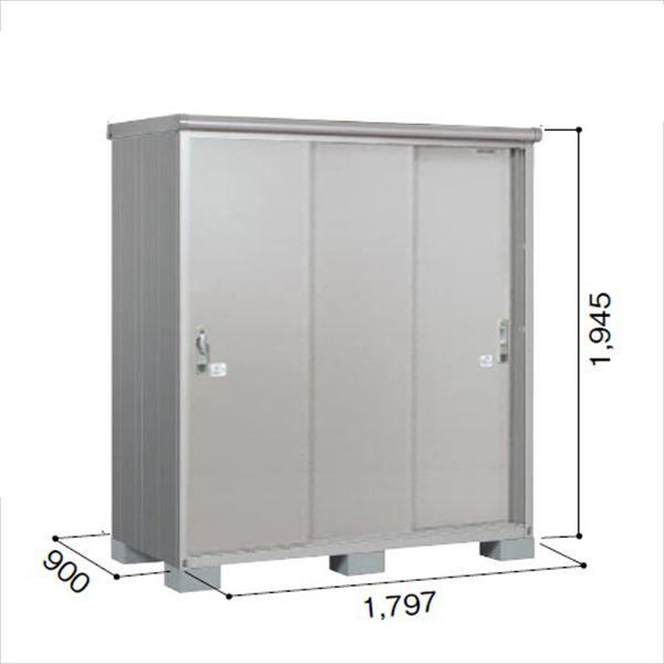 ヨドコウ ESE/エスモ ESE-1809A SS 小型物置  『追加金額で工事も可能』 『屋外用収納庫 DIY向け ESD-1809Aのモデルチェンジ』 スノーシルバー