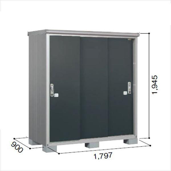 ヨドコウ ESE/エスモ ESE-1809A SM 小型物置  『追加金額で工事も可能』 『屋外用収納庫 DIY向け ESD-1809Aのモデルチェンジ』 スミ