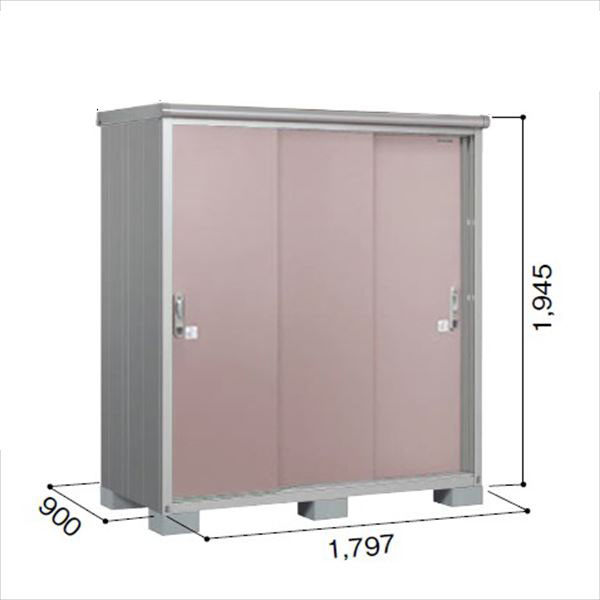 ヨドコウ ESE/エスモ ESE-1809A MR 小型物置  『追加金額で工事も可能』 『屋外用収納庫 DIY向け ESD-1809Aのモデルチェンジ』 メタリックローズ
