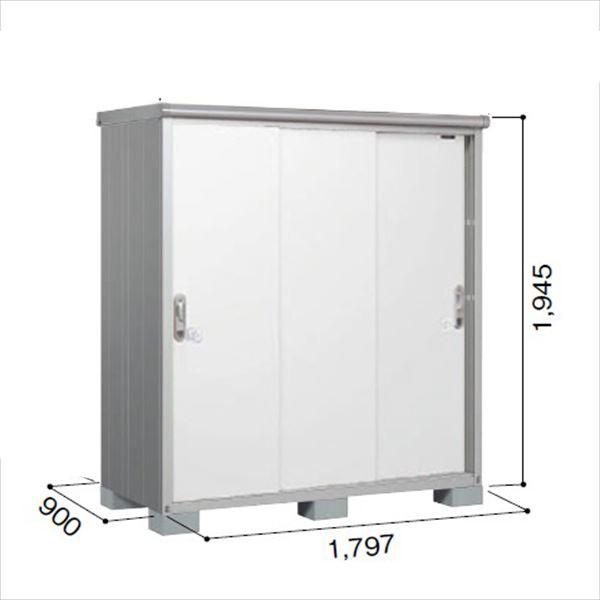 ヨドコウ ESE/エスモ ESE-1809A PW 小型物置  『追加金額で工事も可能』 『屋外用収納庫 DIY向け ESD-1809Aのモデルチェンジ』 プレシャスホワイト