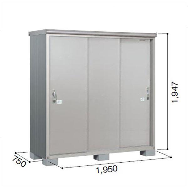 ヨドコウ ESE/エスモ ESE-1907A SS 小型物置  『追加金額で工事も可能』 『屋外用収納庫 DIY向け ESD-1907Aのモデルチェンジ』 スノーシルバー