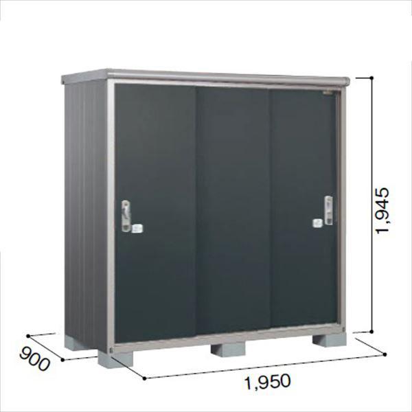 ヨドコウ ESE/エスモ ESE-1909A SM 小型物置  『追加金額で工事も可能』 『屋外用収納庫 DIY向け ESD-1909Aのモデルチェンジ』 スミ