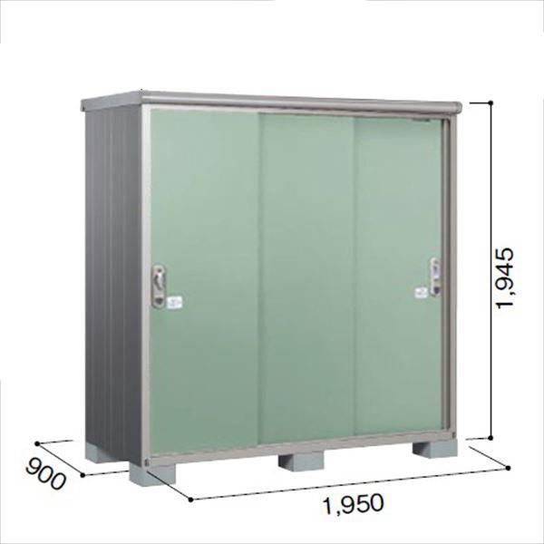 ヨドコウ ESE/エスモ ESE-1909A EG 小型物置  『追加金額で工事も可能』 『屋外用収納庫 DIY向け ESD-1909Aのモデルチェンジ』 エバーグリーン