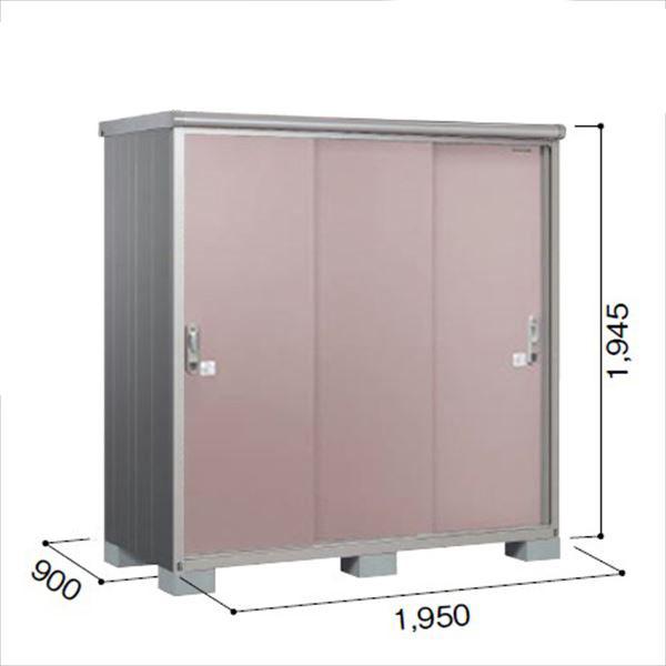 ヨドコウ ESE/エスモ ESE-1909A MR 小型物置  『追加金額で工事も可能』 『屋外用収納庫 DIY向け ESD-1909Aのモデルチェンジ』 メタリックローズ