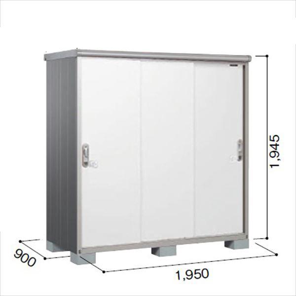 ヨドコウ ESE/エスモ ESE-1909A PW 小型物置  『追加金額で工事も可能』 『屋外用収納庫 DIY向け ESD-1909Aのモデルチェンジ』 プレシャスホワイト
