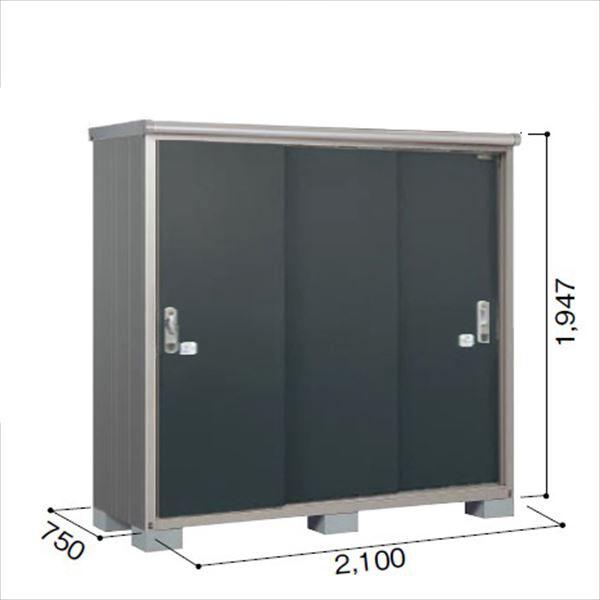 ヨドコウ ESE/エスモ ESE-2107A SM 小型物置  『追加金額で工事も可能』 『屋外用収納庫 DIY向け ESD-2107Aのモデルチェンジ』 スミ