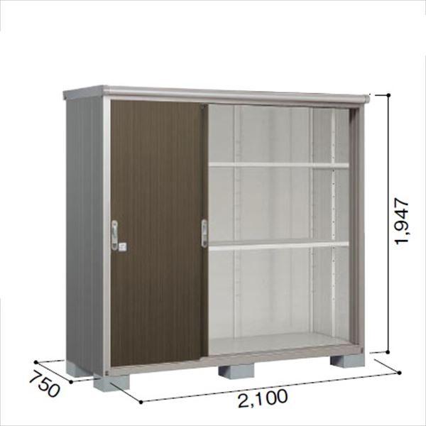 ヨドコウ ESE/エスモ ESE-2107A DW 小型物置  『追加金額で工事も可能』 『屋外用収納庫 DIY向け ESD-2107Aのモデルチェンジ』 ダークウッド