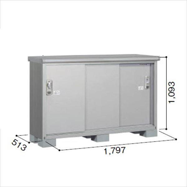 ヨドコウ ESE/エスモ ESE-1805Y SS 小型物置  『追加金額で工事も可能』 『屋外用収納庫 DIY向け ESD-1805Yのモデルチェンジ』 スノーシルバー