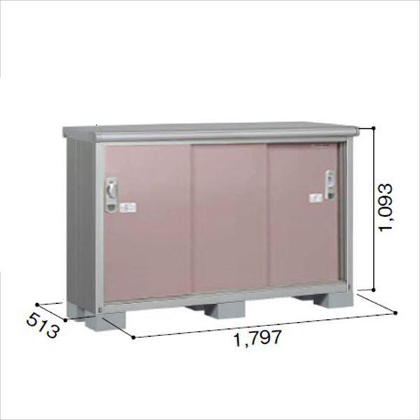 ヨドコウ ESE/エスモ ESE-1805Y MR 小型物置  『追加金額で工事も可能』 『屋外用収納庫 DIY向け ESD-1805Yのモデルチェンジ』 メタリックローズ