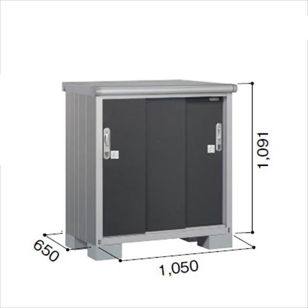 ヨドコウ ESE/エスモ ESE-1006Y SM 小型物置  『追加金額で工事も可能』 『屋外用収納庫 DIY向け ESD-1006Yのモデルチェンジ』 スミ