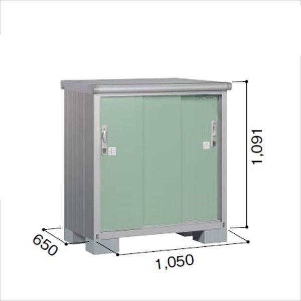 ヨドコウ ESE/エスモ ESE-1006Y EG 小型物置  『追加金額で工事も可能』 『屋外用収納庫 DIY向け ESD-1006Yのモデルチェンジ』 エバーグリーン