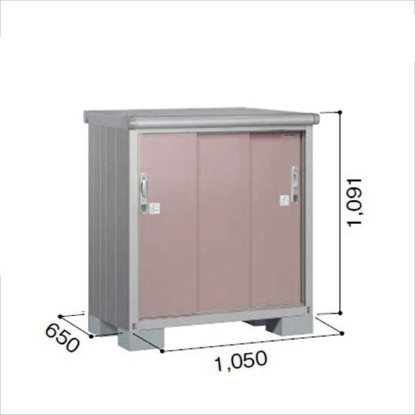 ヨドコウ ESE/エスモ ESE-1006Y MR 小型物置  『追加金額で工事も可能』 『屋外用収納庫 DIY向け ESD-1006Yのモデルチェンジ』 メタリックローズ