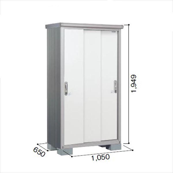 ヨドコウ ESE/エスモ ESE-1006A PW 小型物置  『追加金額で工事も可能』 『屋外用収納庫 DIY向け ESD-1006Aのモデルチェンジ』 プレシャスホワイト