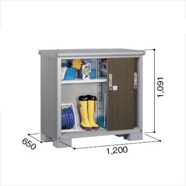 ヨドコウ ESE/エスモ ESE-1206Y DW 小型物置  『追加金額で工事も可能』 『屋外用収納庫 DIY向け ESD-1206Yのモデルチェンジ』 ダークウッド