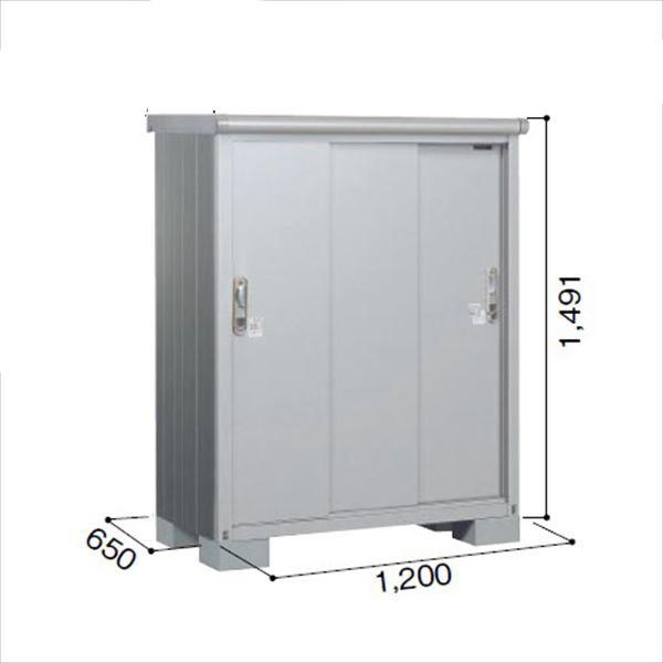 ヨドコウ ESE/エスモ ESE-1206E SS 小型物置  『追加金額で工事も可能』 『屋外用収納庫 DIY向け ESD-1206Eのモデルチェンジ』 スノーシルバー