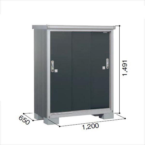 ヨドコウ ESE/エスモ ESE-1206E SM 小型物置  『追加金額で工事も可能』 『屋外用収納庫 DIY向け ESD-1206Eのモデルチェンジ』 スミ