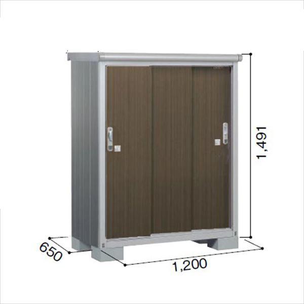 ヨドコウ ESE/エスモ ESE-1206E DW 小型物置  『追加金額で工事も可能』 『屋外用収納庫 DIY向け ESD-1206Eのモデルチェンジ』 ダークウッド