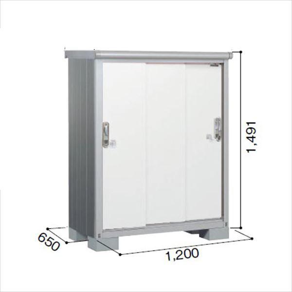 ヨドコウ ESE/エスモ ESE-1206E PW 小型物置  『追加金額で工事も可能』 『屋外用収納庫 DIY向け ESD-1206Eのモデルチェンジ』 プレシャスホワイト