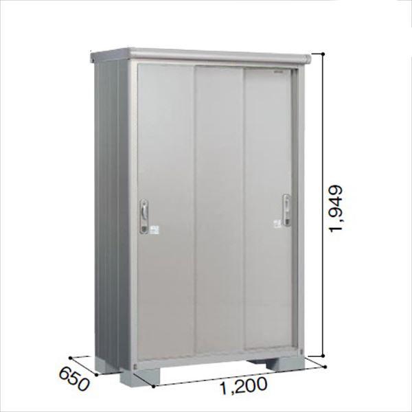 ヨドコウ ESE/エスモ ESE-1206A SS 小型物置  『追加金額で工事も可能』 『屋外用収納庫 DIY向け ESD-1206Aのモデルチェンジ』 スノーシルバー
