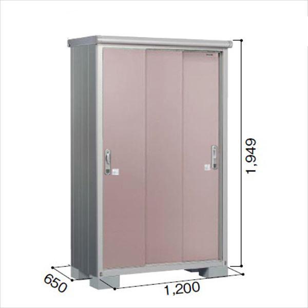 ヨドコウ ESE/エスモ ESE-1206A MR 小型物置  『追加金額で工事も可能』 『屋外用収納庫 DIY向け ESD-1206Aのモデルチェンジ』 メタリックローズ