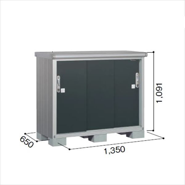 ヨドコウ ESE/エスモ ESE-1306Y SM 小型物置  『追加金額で工事も可能』 『屋外用収納庫 DIY向け ESD-1306Yのモデルチェンジ』 スミ