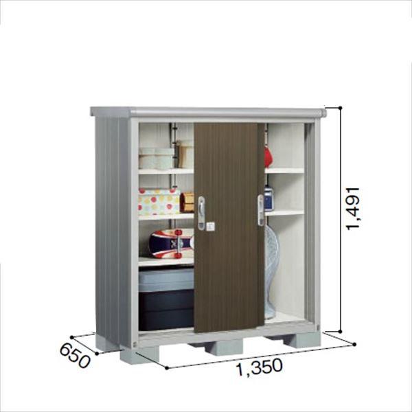 ヨドコウ ESE/エスモ ESE-1306E DW 小型物置  『追加金額で工事も可能』 『屋外用収納庫 DIY向け ESD-1306Eのモデルチェンジ』 ダークウッド