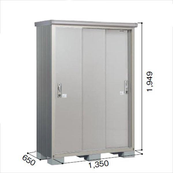 ヨドコウ ESE/エスモ ESE-1306A SS 小型物置  『追加金額で工事も可能』 『屋外用収納庫 DIY向け ESD-1306Aのモデルチェンジ』 スノーシルバー